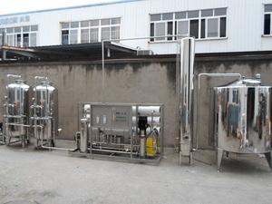 电镀污水水处理设备