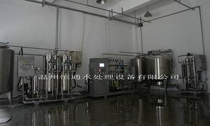 医药/制药去离子水设备