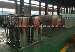 煤矿水处理设备