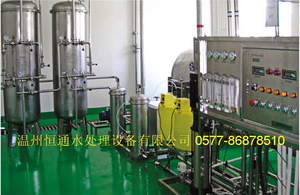 1m3 h2级反渗透纯化水设备(哈药中药三厂)