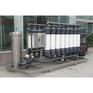 时产30吨超滤设备