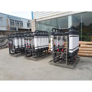 时产20吨超滤设备