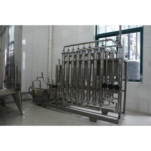 时产5吨超滤除热源设备