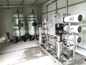 电镀废水/工业废水水处理设备